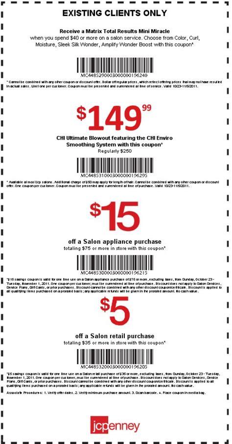 jcpenney salon coupons printable 2011 jc penney salon printable coupon