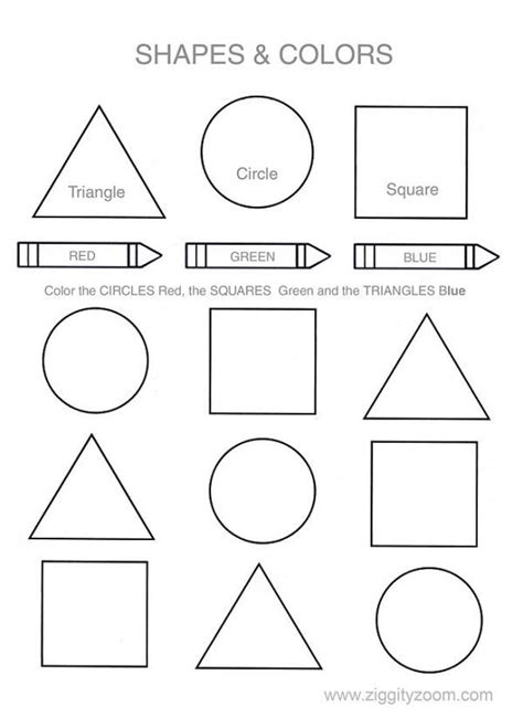 printable shapes in spanish shapes colors printable worksheet printable worksheets