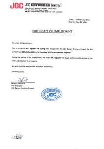 certificate of employment barzan pj site pdf