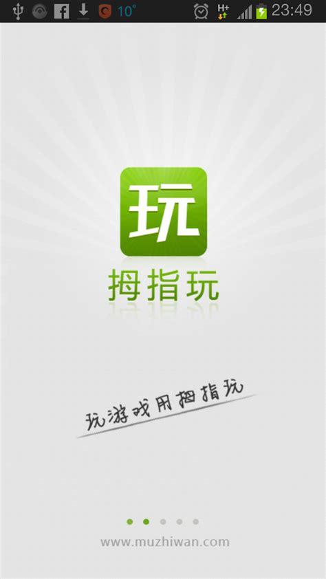 download game pou mod apk data file host www muzhiwan zippyshare from download