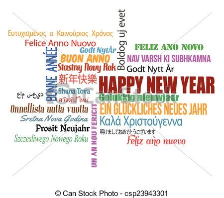 happy  year   language words cloud  white background vector illustration