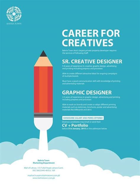 visual communication design job opportunities 19 best we are hiring images on pinterest hiring poster