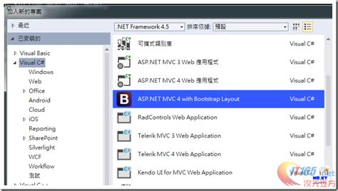 Asp Net Mvc 4 Bootstrap Layout Template 使用asp net mvc 4 bootstrap layout template vs2012 爱程序网