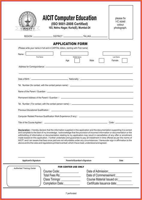 application letter sle school admission application letter for school admission in primary 28