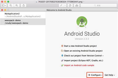 android studio genymotion android studio集成到genymotion模拟器 qize 博客园