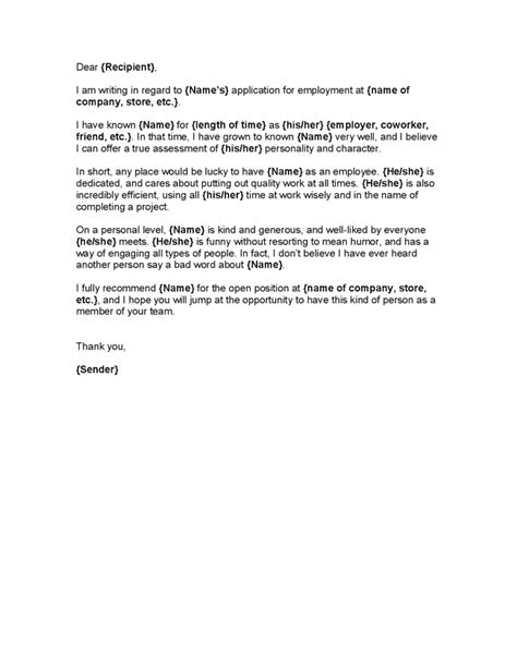 Best Character Reference Letter For Best Character Reference Letter Letter Of Recommendation