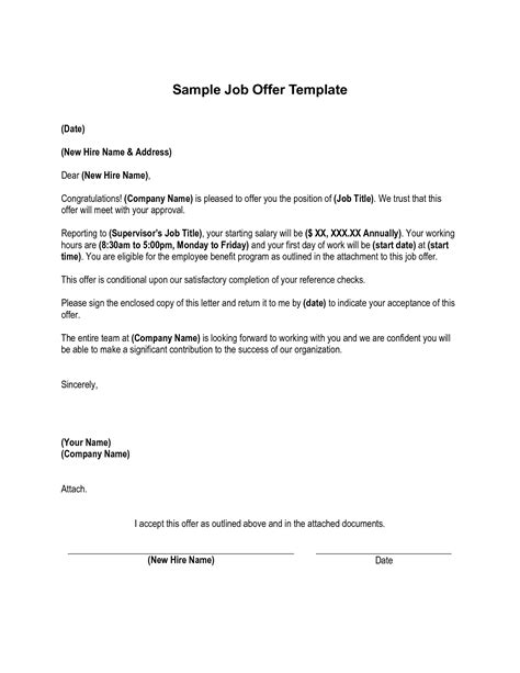 job offer letter employer employee planner