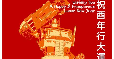 Mini 4wd Special New Year 2006 1 famitoy malaysia wishing you a prosperous lunar new year happy