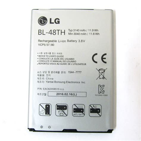 Baterai Lg G Pro Bl 48th Original 100 Battery Batre pin lg optimus g pro f240 bl 48th 3140mah original battery