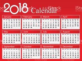 Calendar 2018 New Year Vector Year Of 2018 Calendar Stock Vector 680869402