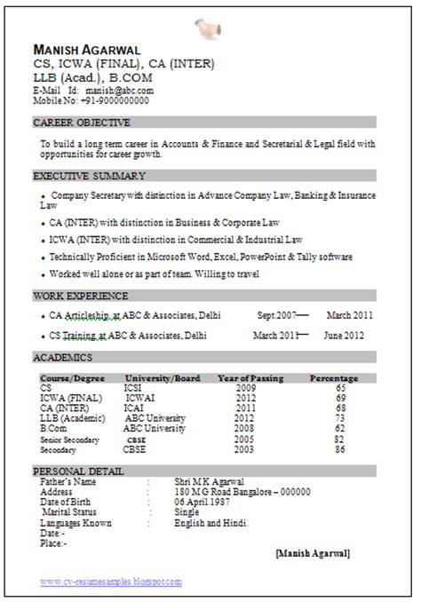 articleship resume format 10000 cv and resume sles with free free resume sle