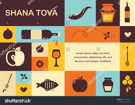 happy new year in hebrew shana tova set of new year icons happy shana tova happy new