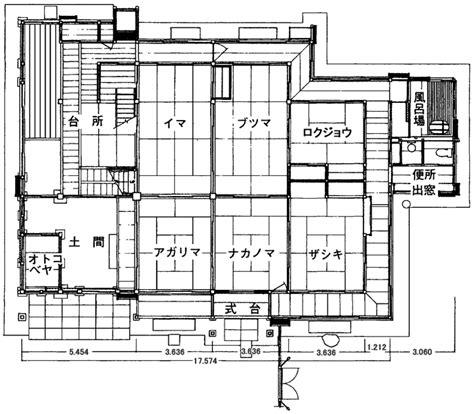 Housing Blueprints Floor Plans 0