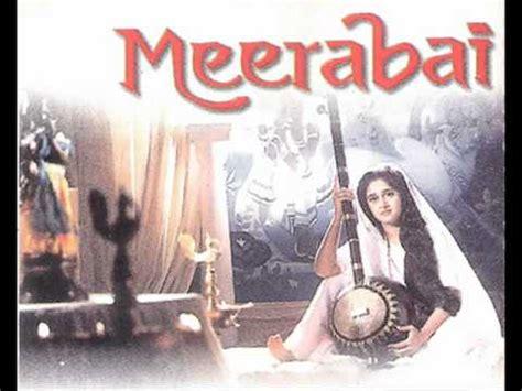 meera bai biography in english meerabai movie ms subbulakshmi ciocentsa mp3