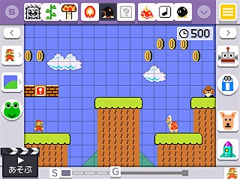 3ds theme editor mac super mario maker for nintendo 3ds is an essential