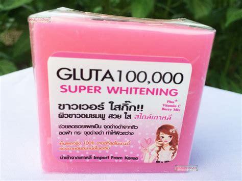 Gluta Whitening 24 x gluta 100000 soap whitening glutathione