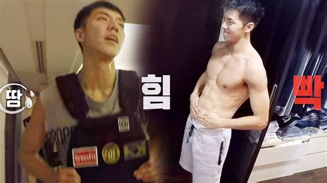 lee seung gi website lee seung gi shows his 6 pack abs redkspot