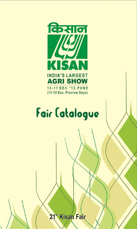 catalogue 2013 by kisan forum pvt ltd issuu
