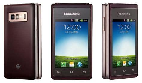 Hp Samsung W789 samsung je za kitajski trg predstavil preklopni android