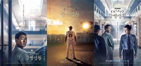 film korea sedih sub indonesia drama korea wise prison life ep 1 subtitle indonesia