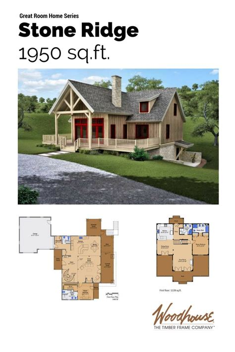 affordable timber frame home plans 30 best images about floor plans on the