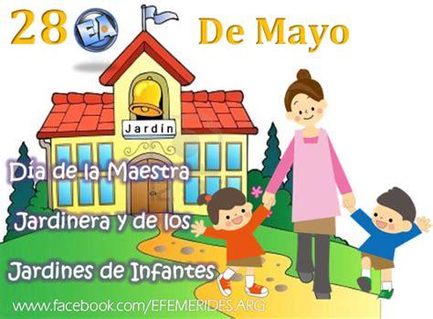 imagenes jardines de infantes d 237 a de las maestras jardineras argentinas homenaje a