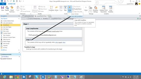 sharepoint 2013 workflow initiation form usama wahab khan create sharepoint 2013 workflow loop by