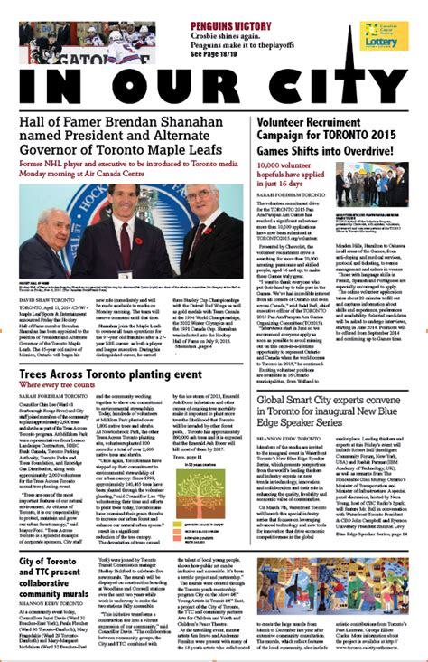 A News Paper - newspaper cover page design fordham