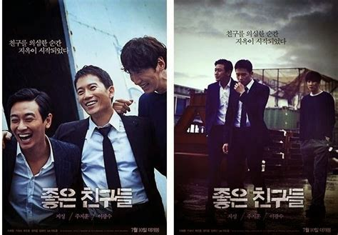 film drama korea di indonesia mau nonton film korea indonesia gratis yuk datang ke