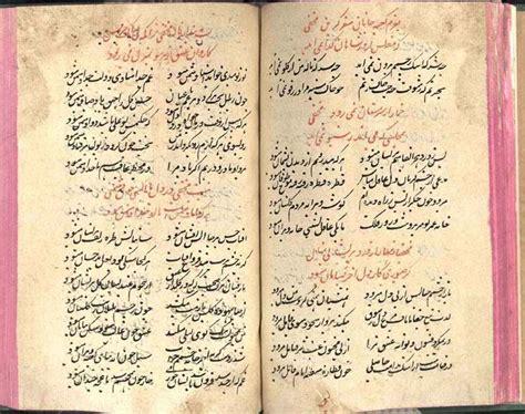 ottoman empire literature literature during the mughal period