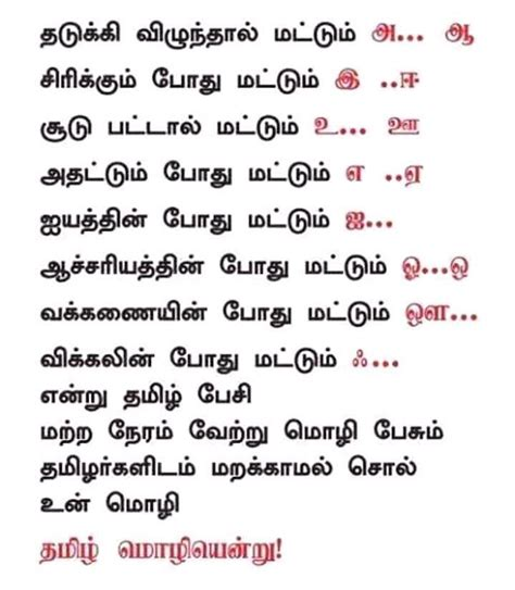 love quotes tamil facebook facebook tamil love kavithai collections 2 girls wallpapers