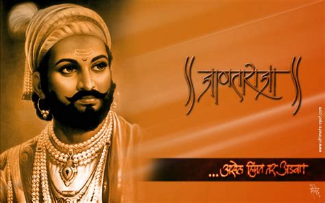 Wallpaper Chatrapati Shivaji Maharaj | beautiful wallpapers chatrapati sivaji maharaj wallpapers