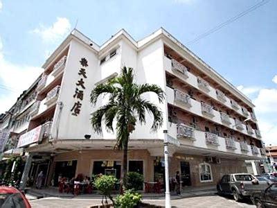Hotel Ipoh Malaysia Asia mh hotels ipoh in malaysia asia