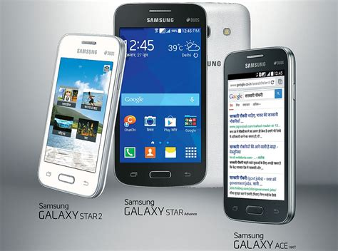 When Android Launched In India by Samsung Launched Three Budget Android In India Starts At