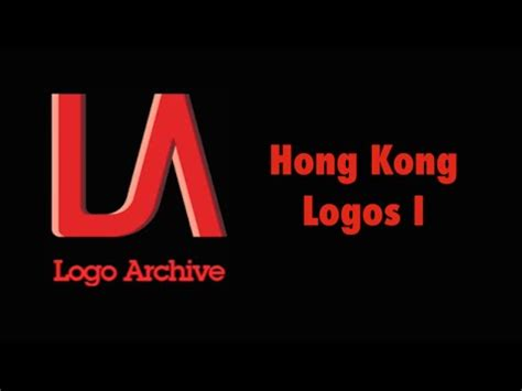 hong kong archives mykidstime logo archive s hong kong logos i