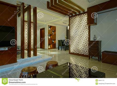 comfortable home comfortable home stock photography image 36401772