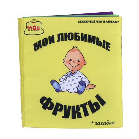Nursery Land Early Character Education Book 2 russian language cloth book baby early education reading practice cloth book with family fruit