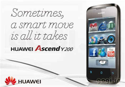 android themes for huawei y200 huawei ascend y200 u8655 android smartphone for under rs
