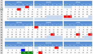 Kalendar 2018 Srpski Kalendar 2016 S Državnim Praznicima Blagdanima I Neradnim