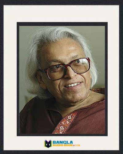 hitler biography bangla bangla audio book bangla e book download
