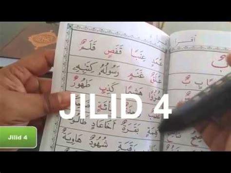 Iqra Kecil Buku Belajar Membaca Al Quran Jilid 1 6 pakej lengkap belajar al quran buku iqra jilid 1 6 versi audio
