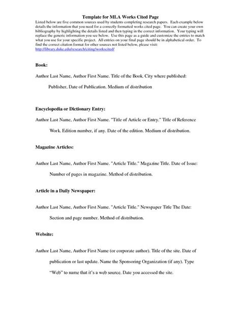 mla citation template mla citation template template for mla works cited page