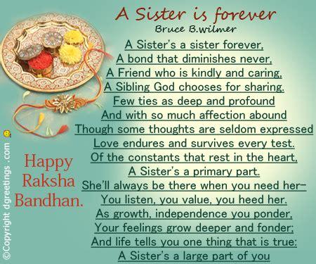 sisters  sister  rakhi poems cards
