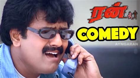film comedy something on the run run run tamil full movie scenes vivek comes to chennai