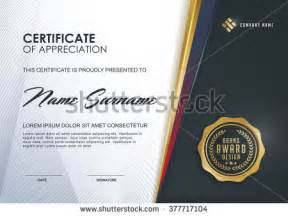Certificate template with luxury and modern pattern diploma vector