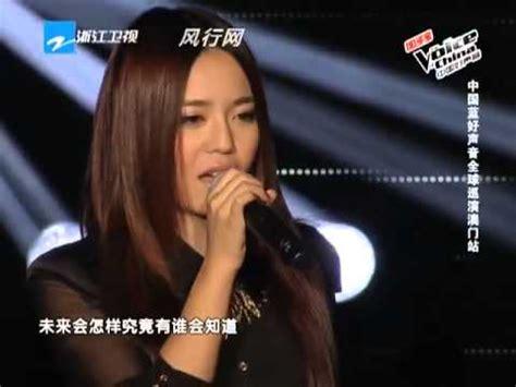 angela ru ko mei yo ta ni hai ai wo ma 黄家美 huang jia mei 我是一只小小鸟 wo shi i ce xiao2 ni doovi