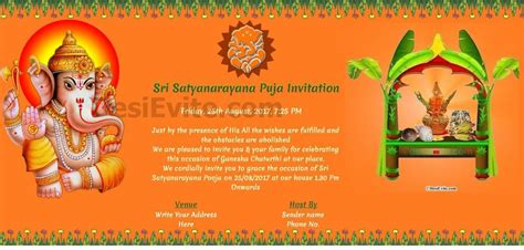 Invitation Letter Format For Ganesh Puja Free Ganesh Chaturthi Invitation Card Invitations