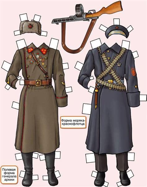 Dress P Da Benhur A14 41 best images about paper soldiers on