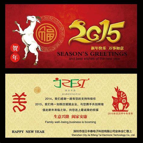 new year 2015 vacation china new year holiday s notice shenzhen city jia