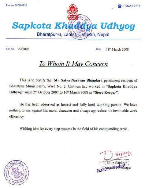 Work Experience Certificate Of Hotel itsmesatya